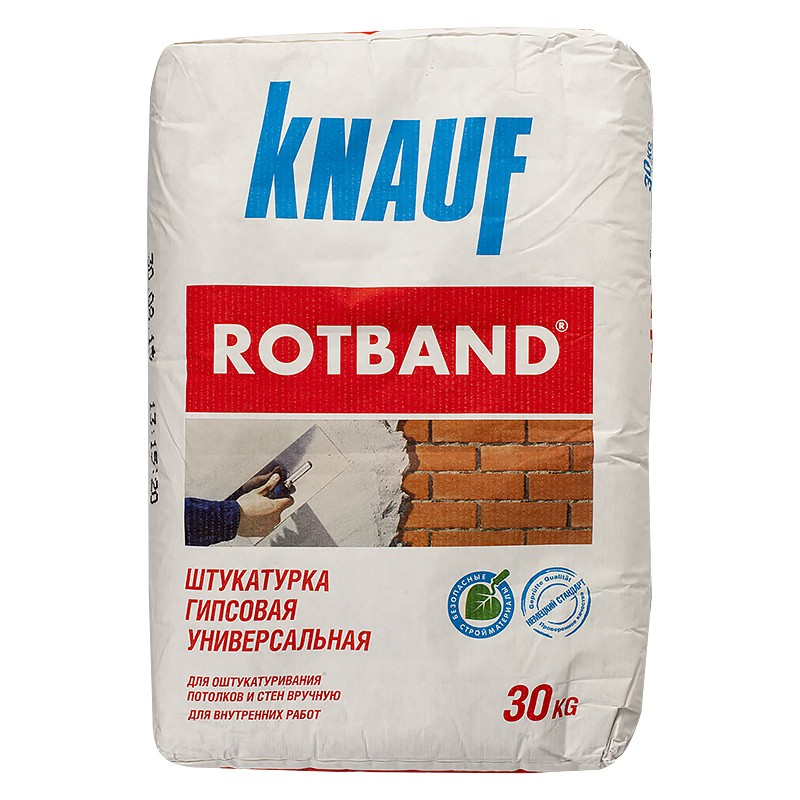 Штукатурка гипсовая универсальная Кнауф Ротбанд серый 30 кг