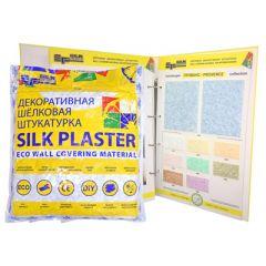 Шёлковая декоративная штукатурка Silk Plaster Прованс 046