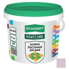 Затирка для швов Основит Плитсэйв 064 Т-121 сирень 2 кг
