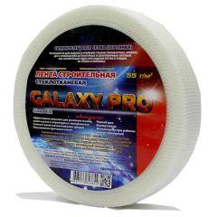 Стеклосетка Galaxy Pro самоклеющаяся серпянка 45х90000 мм