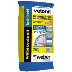 Пол наливной Weber-Vetonit fast level 20 кг