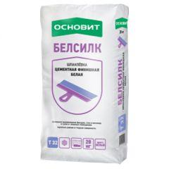 Шпатлевка цементная Основит Белсилк Т-32 белый 20 кг