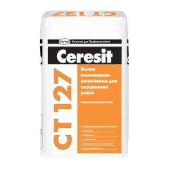 Шпатлевка полимерная Ceresit CT 127 белый 25 кг