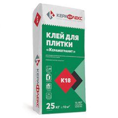 Клей для плитки Керафлекс К18 Керамогранит 25 кг