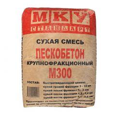Смесь цементная МКУ Стандарт Пескобетон М-300 крупнофракционный 40 кг