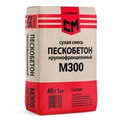 Пескобетон Строймикс М-300 40 кг