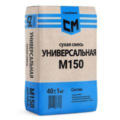 Сухая смесь универсальная Строймикс М-150 40 кг