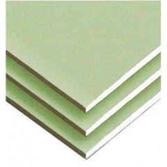 Гипсокартонный лист Knauf влагостойкий 2500х1200х9,5 мм