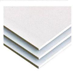 Гипсокартонный лист Knauf 2000х1200х9,5 мм