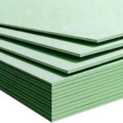 Гипсокартонный лист влагостойкий Декоратор А УК 2500х1200х12,5 мм