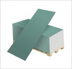 Гипсокартонный лист Волма влагостойкий 3000х1200х12,5 мм