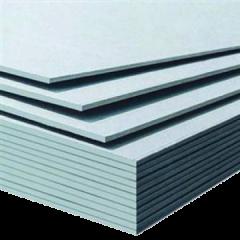 Гипсоволокнистый лист Knauf Суперлист ПК влагостойкий 2500х1200х10 мм