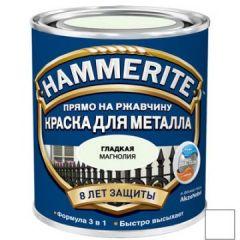 Краска по ржавчине Hammerite Smooth гладкая глянцевая магнолия 0,75 л