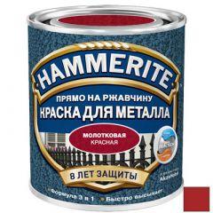 Краска по ржавчине Hammerite Hammered молотковая красная 0,75 л