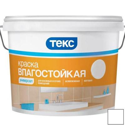 Краска Текс Универсал Влагостойкая 14 кг