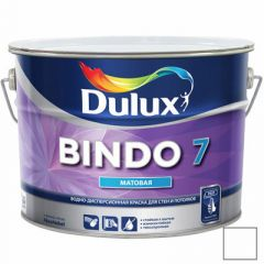 Краска Dulux Bindo 7 BW 10 л