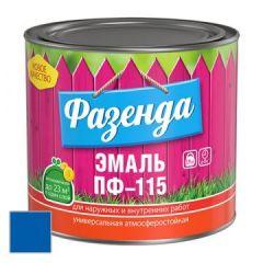 Эмаль Ленинградские краски ПФ-115 Фазенда синяя 20 кг