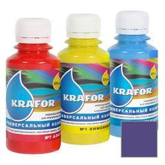 Колер Krafor универсальный фиолетовый 0,1 л