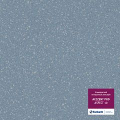 Линолеум Tarkett Acczent pro ASPECT 10