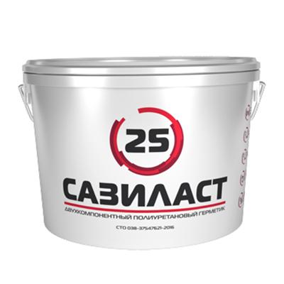 Герметик Сазиласт 25 белый 10,5 кг