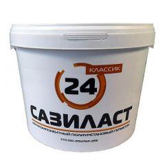 Герметик полиуретановый Сази Сазиласт 24 Классик Белый 6,6 кг