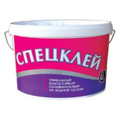 Клей Гермес СПЕЦКЛЕЙ розовый 10 кг