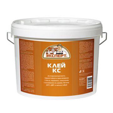 Клей Эксперт КС 1,5 кг