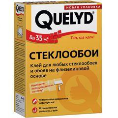 Клей для обоев Quelyd Стеклообои 500 г