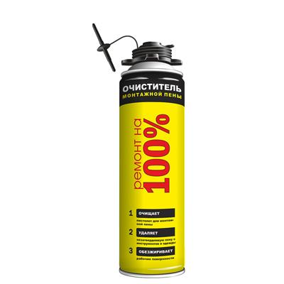 Очиститель монтажной пены Ремонт на 100% Cleaner REMTCL370 500 мл