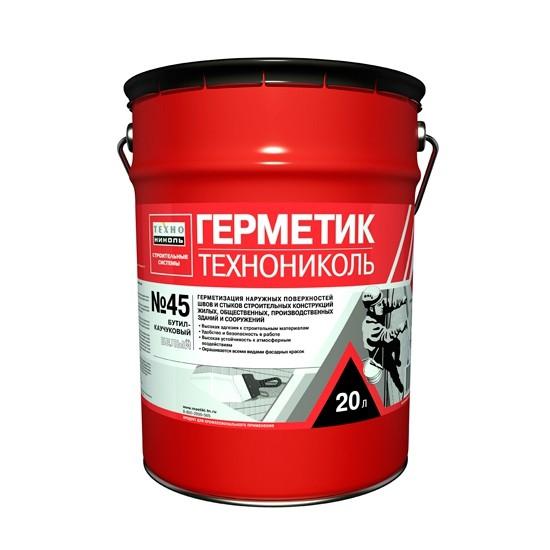 Герметик бутилкаучуковый Технониколь №45 белый 16 кг